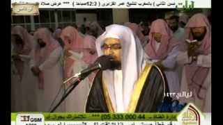 سورة يس إبداع لا يوصف للشيخ ناصر القطامي رمضان 1433 هـ