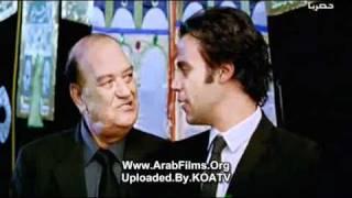 ArabFilms Org Al Beeh Romancy Uploade By KOATV 1