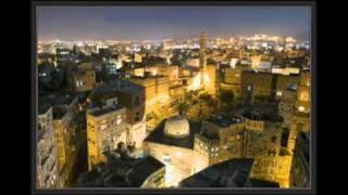 يقرب الله لي بالعافية والسلامة / نشيد صنعاني / آل هزام