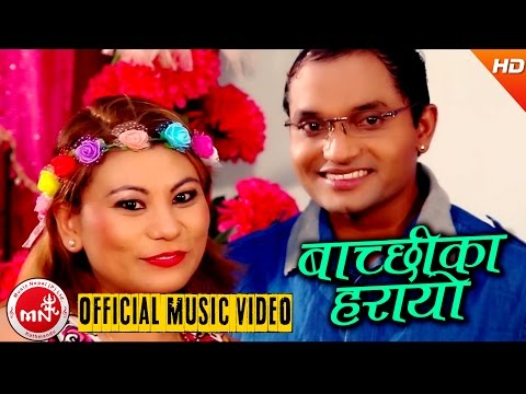 Xxx Mp4 New Nepali Teej Song 2073 2016 Bachhi Kaha Harayo Pashupati Sharma Amrita Lungeli Magar 3gp Sex
