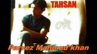 Tahsan ~~ Megher Pore (Monforing er Golpo) Eid Telefilm Exclusive Full Song..2012
