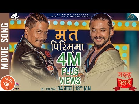 Xxx Mp4 New Nepali Movie GARUD PURAN Song 2018 2075 Ma Ta Pirim Ma Ft Nischal Basnet Karma 3gp Sex