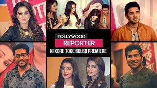 Tollywood Reporter | Ki Kore Toke Bolbo Premiere