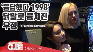 CLC(씨엘씨) - 칯트키 #51 ('PREMIERE SHOWCASE : CLC' 비하인드)