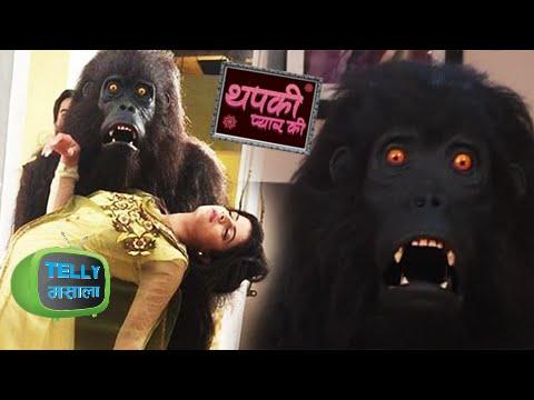 Xxx Mp4 GORILLA IN LOVE With Thapki FACEPALM Thapki Pyar Ki Colors 3gp Sex