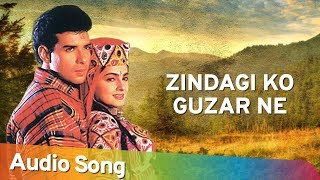 Zindagi Ko Guzar Ne (Audio Song) | Jeevan Yudh (1997) | Popular Nadeem Shravan Hits