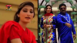 Kala Till - Mushtaq Ahmed Cheena - New Eid Song 2017