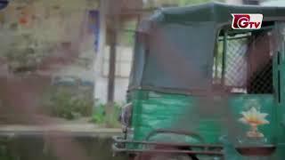 Bangla Natok opekkar sesh dine  opurbo বাংলা নাটটক অপেক্ষার শেষ দিনে অপূরব
