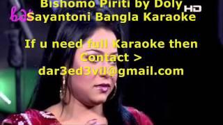 Bishomo Piriti by Doly Sayantoni Bangla Karaoke