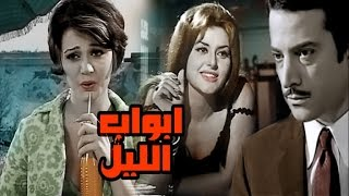 ابواب الليل / Abwab El Leil