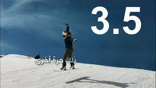 فتاة تقوم بأخطر حركة في رياضة التزلج لأول مرة في التاريخ    #بي_بي_سي_ترندينغ