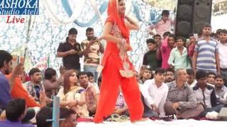 Panjabi hot dance
