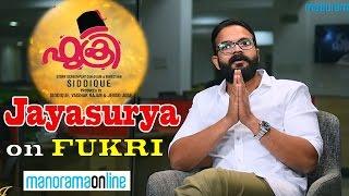 Fukri is my biggest fortune; Jayasurya | Interview, Part 04 | I Me Myself | Manorama Online