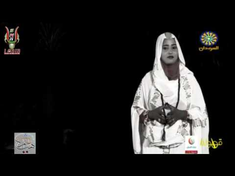 Xxx Mp4 قهوتنا مع الفنانه الرايعه صاحبت الحنجره الزهبيه فهيمه عبدالله 3gp Sex
