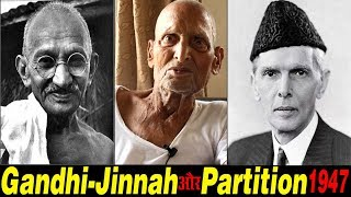 Gulab Singh Rajput Talk About Gandhi and Mohamad Ali Jinha (Real History Of India) with vikas sharma
