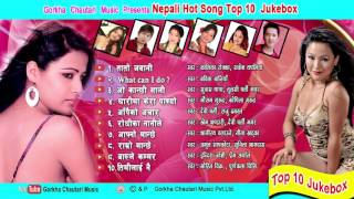 Top 10 Hot & Glamorous Lok Dohori | Audio Juke Box 2016 | Gorkha Chautari