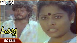 Maharshi Movie || Girija Slapped Godhuru Murali For Teasing || Raghava,Santhi Priya ||Shalimarcinema