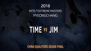 StarCraft 2 - TIME vs. Jim (TvP) - Grand Final - IEM PyeongChang 2018 - China Qualifier