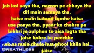 Breathless Shankar mahadevan Original Karaoke with lyrics