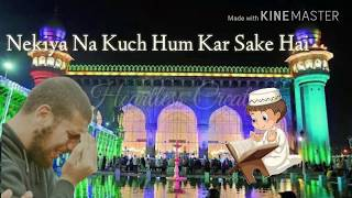 Alwada Mahe Ramzan Whatsapp Status | Alvida Ramadan (2018)