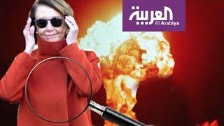 صباح العربية | سياسية تجادلت مع ترمب فاشتهر معطفها