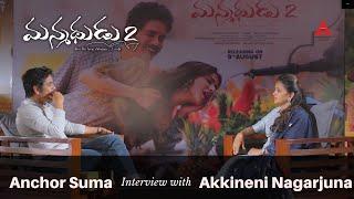Anchor Suma Interview with Akkineni Nagarjuna | Manmadhudu2 | Releasing on August 9th