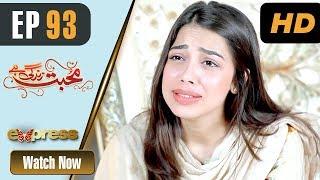 Pakistani Drama | Mohabbat Zindagi Hai - Episode 93 | Express Entertainment Dramas | Madiha