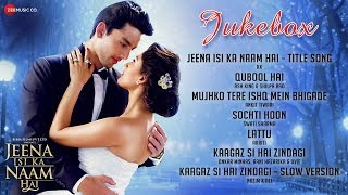 Jeena Isi Ka Naam Hai - Full Movie Audio Jukebox | Arbaaz Khan, Ashutosh Rana, Himansh & Manjari