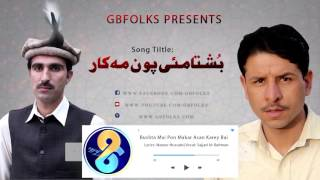 Shina Songs Busta Mai Pon Makar | Lyrics:Nazeer Hussain | Vocal: Sajjad Ur Rehman