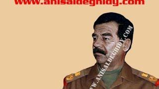 شاهد صدام حسين آخر صورة في ينايرwatch Saddam Hussein 2017