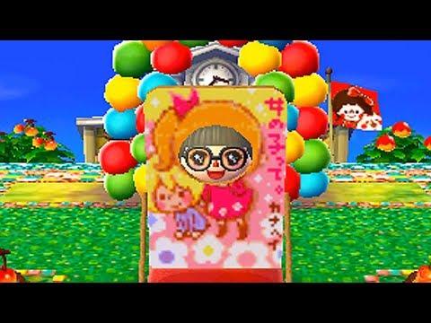 Dream Diary - Animal Crossing: New Leaf | Giddy School Girl