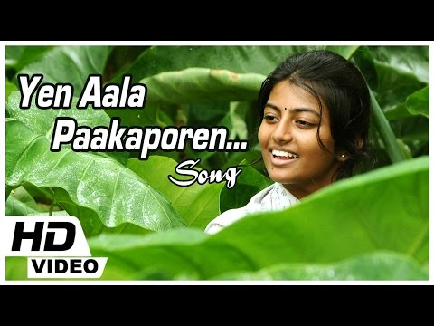 Kayal Tamil Movie - Yen Aala Paakaporen Song Video | Anandhi | Shreya Ghoshal | D.Imman