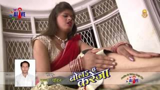 Bhauji Daadhi Banawat Rahe || भउजी दाढ़ी बनावट रहे || New Bhojpuri Hot Song 2016 || Alive Music