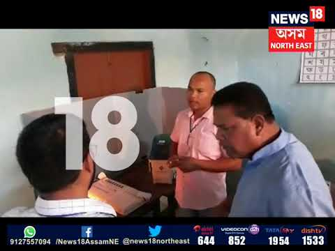 Xxx Mp4 Ripun Alleges Violation Of MCC In Gohpur Polling Officials Under Fire 3gp Sex