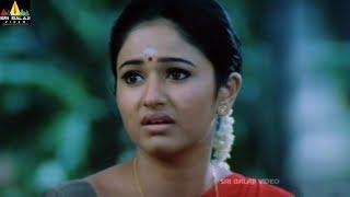 Poonam Bajwa Scenes Back to Back | Ballem Telugu Movie Scenes | Sri Balaji Video
