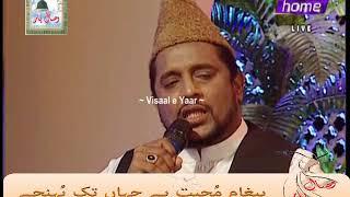Manqabat Imam Hassan A.S( Amna ka Be Dagh Sooraj)Syed Sabih Rehmani At Ptv.By Visaal