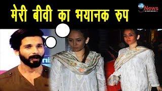मेकअप हटते ही शाहिद की पत्नी मीरा का गंदा चेहरा आया सामने... || Mira Rajput Without Makeup ||