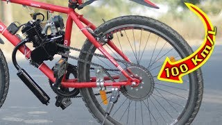 How to Make Motorized Bicycle at Home