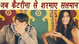 Salman Khan BLUSHES infront of Katrina Kaif ; Here's Why | FilmiBeat