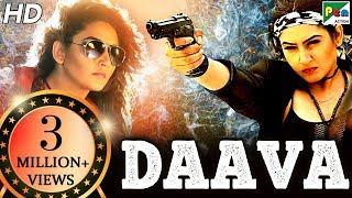 Lady Singham (2019) New Action Hindi Dubbed Full Movie | Ragini Dwivedi, Ramesh Bhat