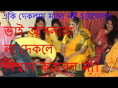 Xxx Mp4 Hindu Love Marriage Ceremony Best Hot Danc Full Video 2017 2018 Dhaka Bangladesh 3gp Sex