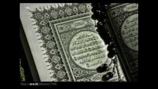 سورة البقرة كاملة - الشيخ أحمد بن على العجمي (جودة عالية)