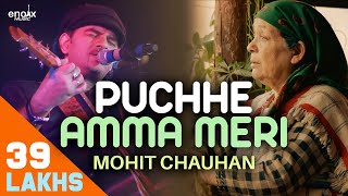 Puchhe Amma | Mohit Chauhan | Pavithra Chari | Saanjh Film | FULL VIDEO