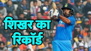 Dhawan Breaks Kohli's Record For Most T20I Runs In A Year | Sports Tak