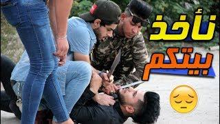 ابتزاز العصابات🔪#فلم عراقي قصير |ظاهرة واقعية‼️ #عمار ماهر