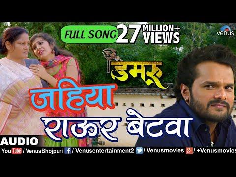 Xxx Mp4 Khesari Lal Yadav का सुपरहिट VIDEO SONG Jahiya Rawur Betwa Damru Latest Bhojpuri Song 3gp Sex
