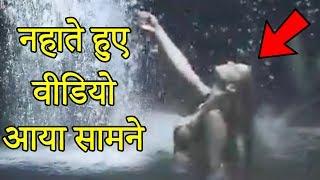 Sunny Leone's Shower Video | सनी लियॉन का नहाते हुए वीडियो आया सामने