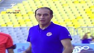 أهداف مباراة سموحه 1 - 3 الأسيوطي | الجولة الـ 13 الدوري العام الممتاز 2017 - 2018