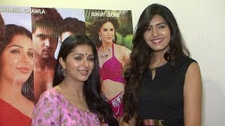 Bhumika Chawla and Sangeetha Chauhan at 'Luv U Alia' trailer launch, Part-2 (UNCUT) | Filmibeat