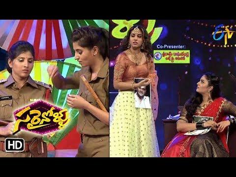 Sreemukhi Mangli Varshni Vishnupriya Performance Sarrainollu ETV Dasara Special Event